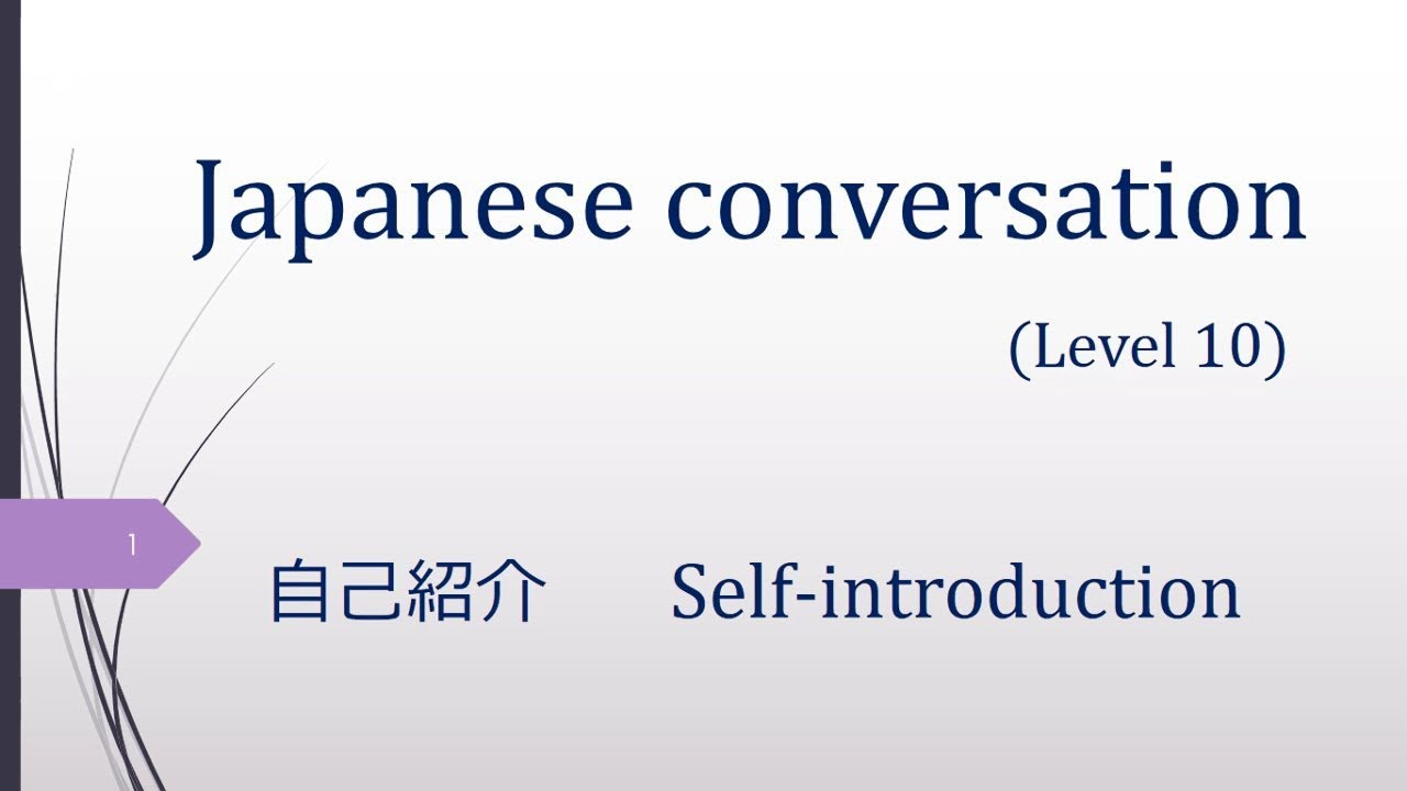 self introduction japanese essay