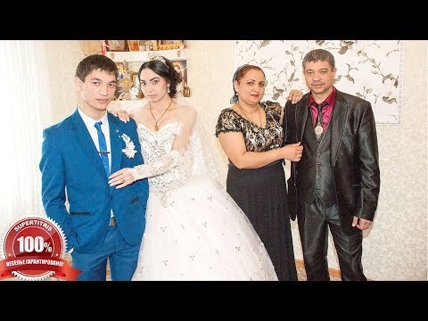 Веселая цыганская свадьба. Сережа и Марьяна, часть 13