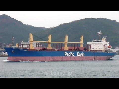 KANDA LOGGER - PACIFIC BASIN SHIPPING general cargo ship