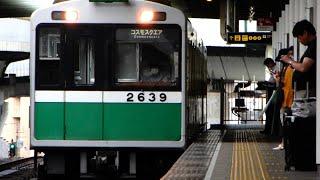 大阪メトロ谷町線22系(警笛異音車)