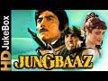 Jung Baaz 1989 | Full Video Songs | Raaj Kumar, Govinda, Mandakini, Moushmi Chatterjee