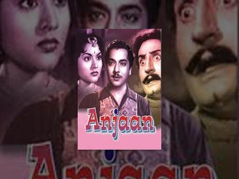 Classic Movie - Anjaan (1956)