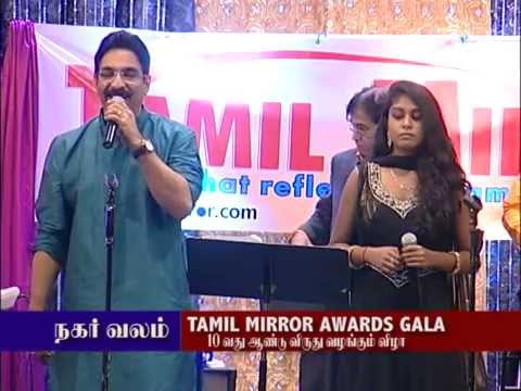 Unni Menon at Tamil Mirror Gala 2015 - Part 2 from tvi (Nagar Valam)