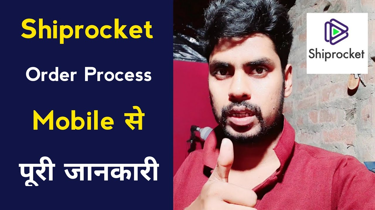 Download Learn to Process New Orders in Shiprocket | How to send a Product via Shiprocket? | Mobile से सीखे