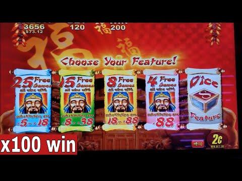 Sun Amp Moon Slot Big Win Bonus 50 Free Games Bonus