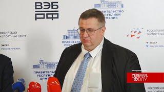 Բոլոր կողմերը տրամադրված են տրանսպորտային ու տնտեսական կապերի ապաշրջափակման. ՌԴ փոխվարչապետ