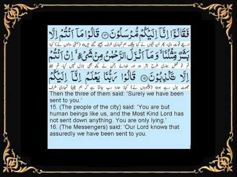 Read Surah Yasin Arabic and English and Transliteration ...
