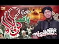 Download Allama Nisar Ali Ujagar - Qarbala - Muharram Bayan MP3 song and Music Video