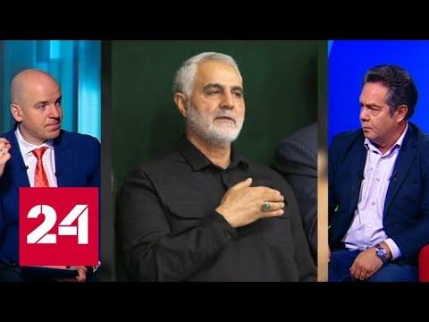 Конфликт Ирана и