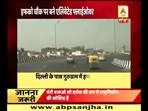 IFFCO chowk's elevated flyover loaded with holes and cracks