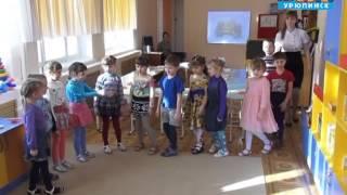 Открытые занятия в детских садах