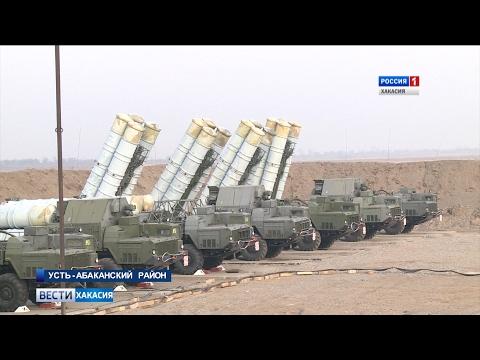 В Хакасии заканчивают развертывание зенитно-ракетного комплекса С-300. 02.02.2017
