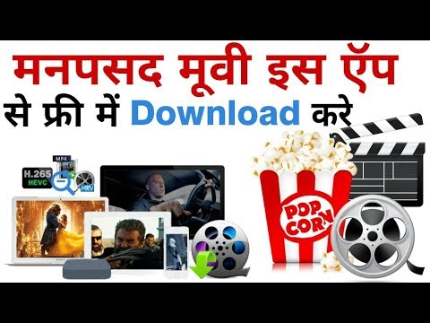 Top 1 App To Watch & Download Free FULL HD...