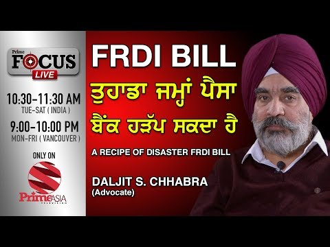 Prime Focus #83_Daljit S. Chhabra (Advocate) - A Recipe Of Disaster FRDI Bill
