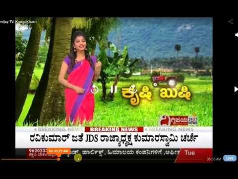 Organic Farming - Hippargi sir, Konnur Farm on Dhigvijaya news