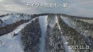 士別の空の旅~日向スキー場~