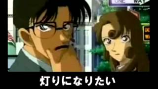 名偵探柯南中的聲優唱歌 田中秀幸 検索動画 40