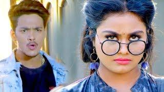 कॉलेज में # Song Dulhan Hum Le Jayenge Collage Me Bhojpuri New Movie Song 2019