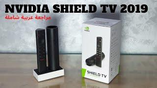 NVIDIA SHIELD TV 2019 Review | بوكس الألعاب هل يستحق الاقتناء؟ ماهي المميزات والعيوب ؟ شاهد الفيديو