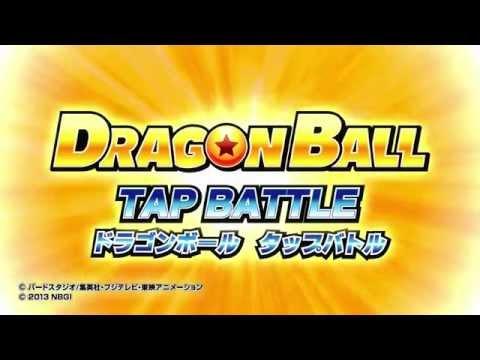 Dragon Ball Z - Tap Battle Trailer! (Exclusive To Mobiles) HD