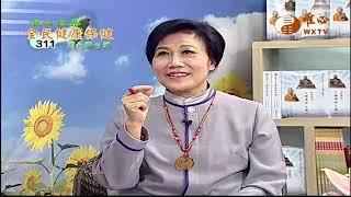 中山醫學大學附設醫院皮膚科 林子鈞醫師(三)【全民健康保健311】