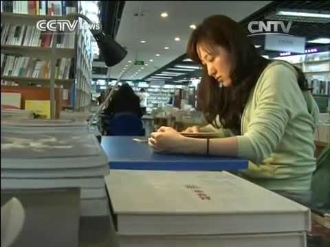 First 24-hour bookstore opens in Beijing