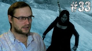 The Elder Scrolls V: Skyrim ► ПРОБУЖДЕНИЕ ► #33