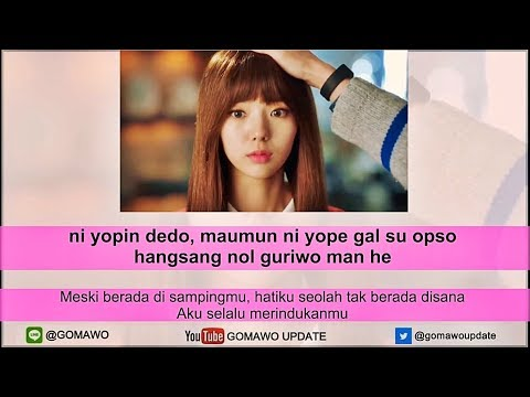 Easy Lyric KIM YEONJI - WORDS OF MY HEART (OST. I'm Not A Robot) by GOMAWO [Indo Sub]