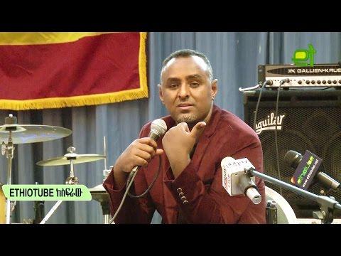 Ethiopia: EthioTube ከስፍራው - Habtamu Ayalew's first public meeting in America - Part 1