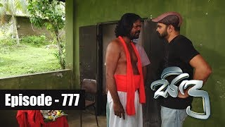 Sidu | Episode 777 30th July 2019 Thumbnail