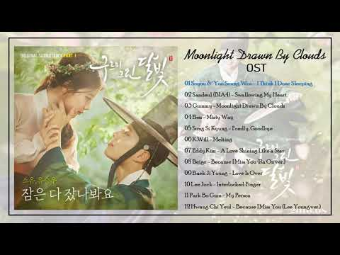 [FULL ALBUM] Love In The Moonlight / Moonlight Drawn By Clouds (구르미 그린 달빛) OST