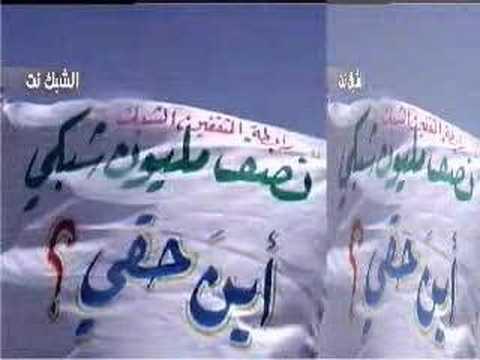 """A Shabak Traitor """"mala"""" Salim"""