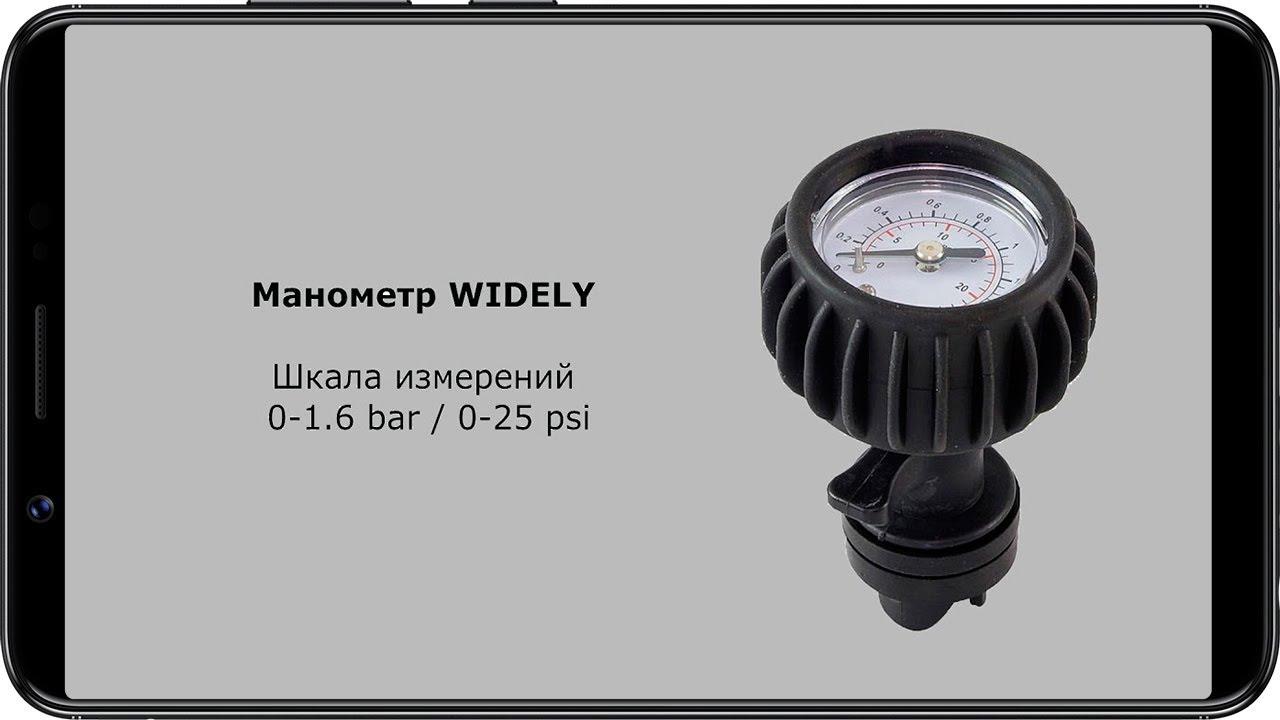 Производитель: berkut; автомобильный манометр: да. Предоплата 100%, почтой россии наложным платежом. 1 260 ₽. +300 ₽ доставка, завтра.