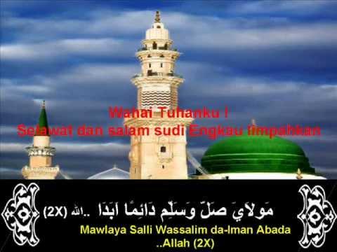 Maula ya shalli wa sallim مولاى صلى و سلم دائما أبدا