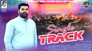 Single Track (Full Video) BS Sandhu | New Punjabi Songs 2019 | Latest Punjabi Songs 2019
