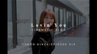 佐藤千亜妃 - Lovin' You