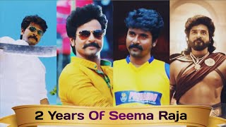 💥😎2 Years Of Seema Raja Full Movie In 1 Minutes ||Bharath Sk Editz ||TNSKOE ||