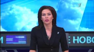 Главные новости. Выпуск от 08.08.2017