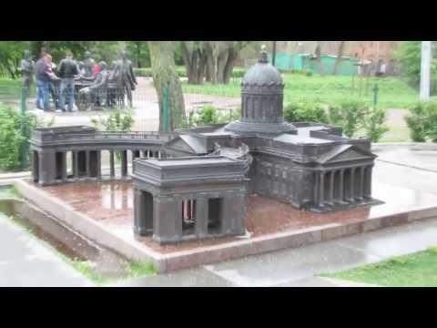 Юсуповский дворец в Москве. Палаты Волковых-Юсуповых