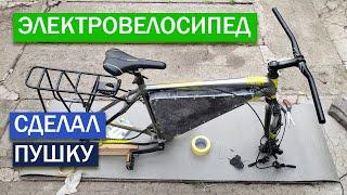 Электровелосипед своими руками | Електровелосипед своїми руками | Custom ebike [ep.1]