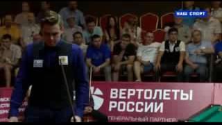 Русский бильярд мужской финал чемпионата мира Ростов   Final of the World Cup men