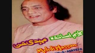 Bas Ho tau Rakhoon Aankhon Main Us Aafat-E-Jaan Ko...!!!.flv