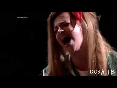 Теона Дольникова - Серега - Возле дома твоего - Универсальный артист