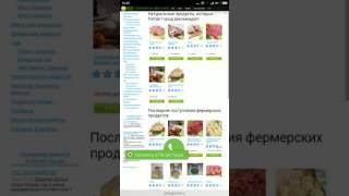Интернет магазин продуктов питания pitaigorod.ru(Краткое мнение по сайту, ответ на вопрос в комментариях по сайту., 2016-12-15T14:23:44.000Z)