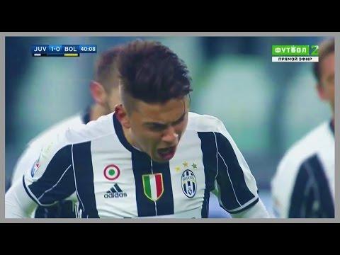 Paulo Dybala vs Bologna (Home) 08/01/2017 | HD
