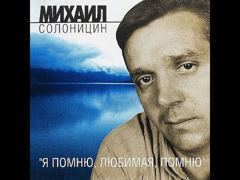 Сергей Есенин МОЯ ИСТОРИЯ 22 09 2017г1