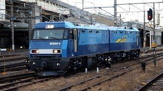 2019/12/12 【大宮出場】 JR貨物 EH200-4 大宮駅   JR Freight: EH200-4 after Inspection at Omiya