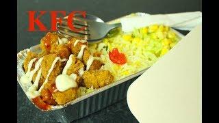 KFC RICE BOX ll Urdu/ Hindi Recipe By COOK WITH FAIZA