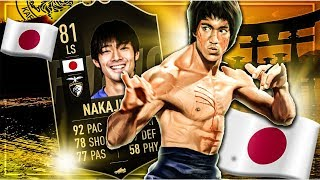 FIFA 19: SUPER SUB NAKAJIMA SBB 🔥 Squadbuilder Battle vs Smexy