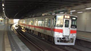 【4K】阪神電車 直通特急5000系電車 5020F 出屋敷駅通過